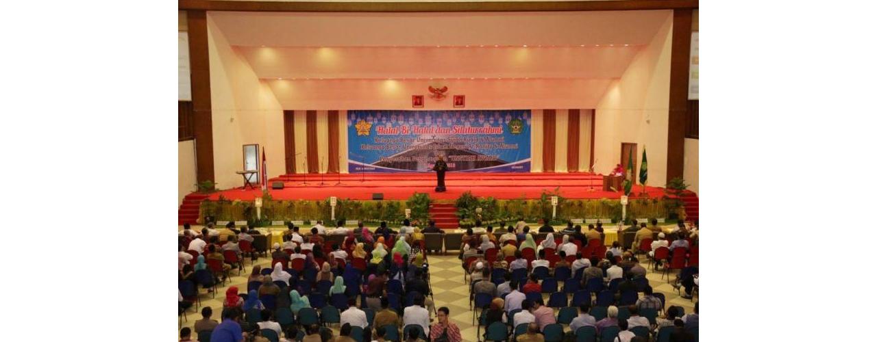 Pengumuman Silaturrahmi dengan Plt Gubernur Aceh