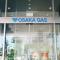 Pendaftaran Beasiswa Osaka Gas tahun Akademik 2019/2020